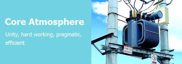 Core Atmosphere