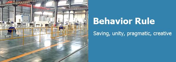 Behavior Rule